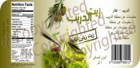 Marketing Strategy for Olive Oil Production